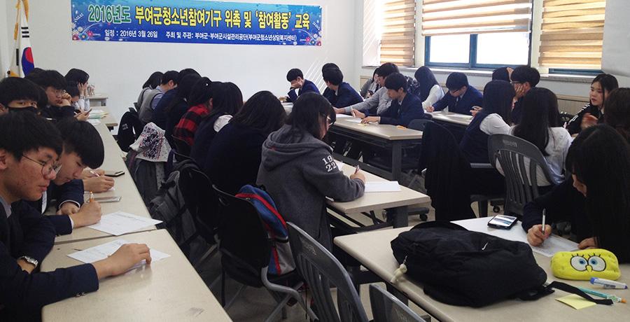 청소년참여위원회 활동사진